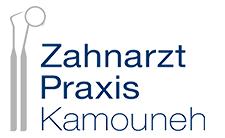 Zahnarztpraxis Kamouneh in Wohlen